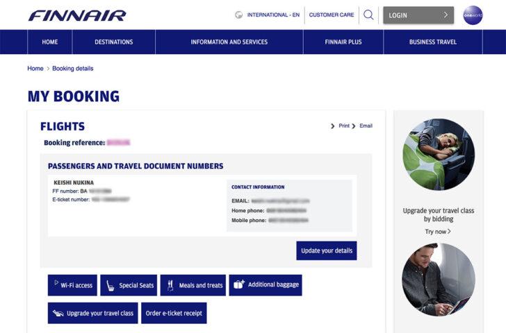 Errore su biglietto Finnair, come correggerlo