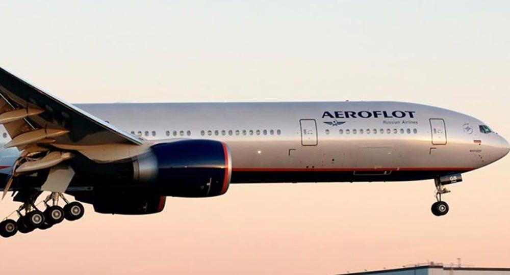 Rimborso Aeroflot