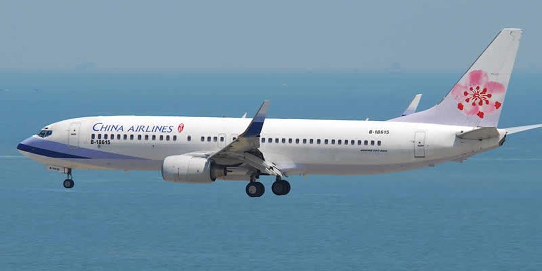 Rimborso volo China Airlines