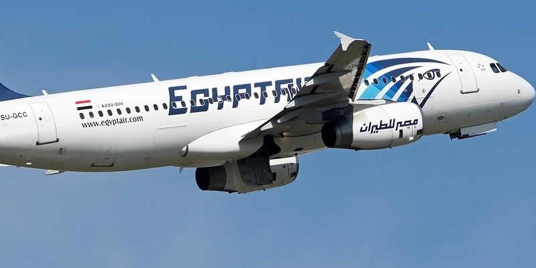 Rimborso volo EgyptAir