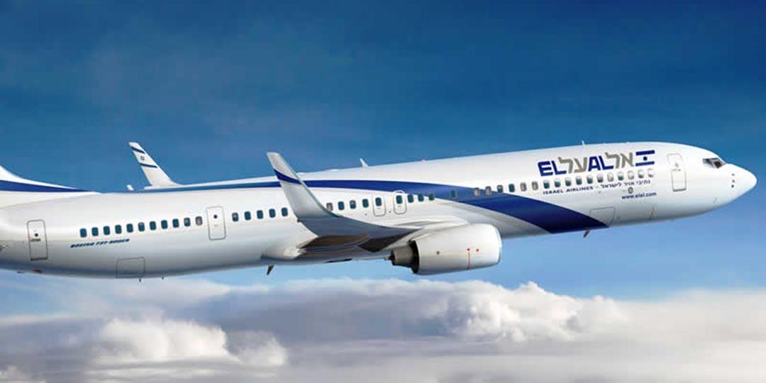 Rimborso volo El Al Israel Airlines