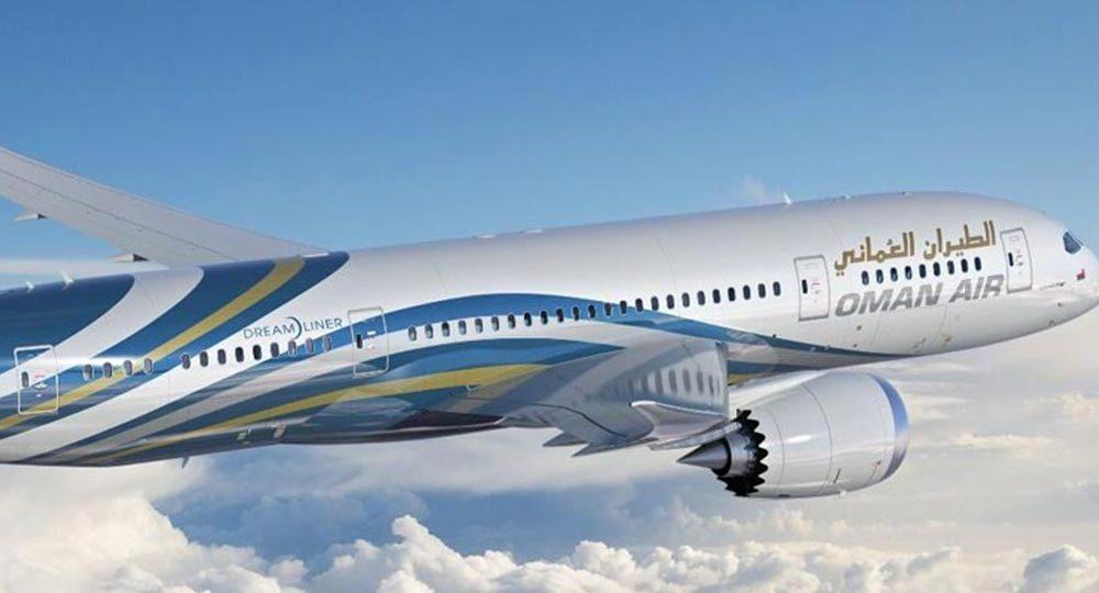 Rimborso Oman Air