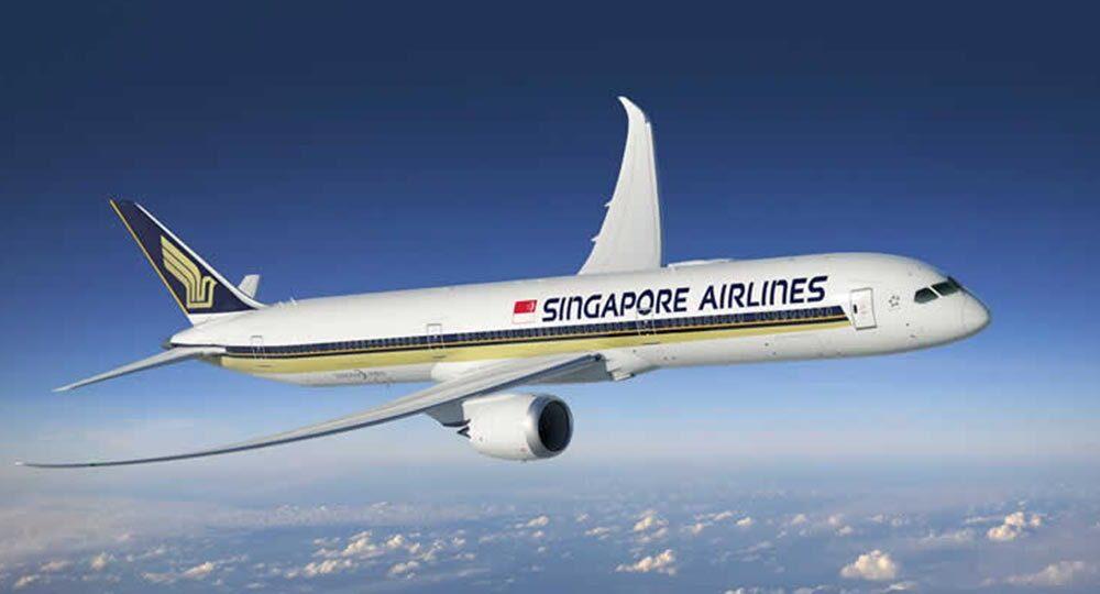 Rimborso Singapore Airlines
