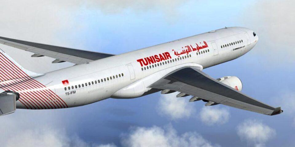 Rimborso Tunisair